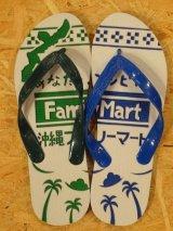 島ぞうりアート沖縄FamilyMartロゴ