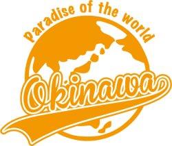 画像1: Paradise of the world