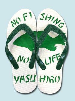 画像1: 島ぞうりアートNO FISHING NO LIFE